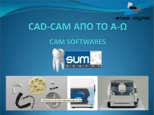 cad-cam_5