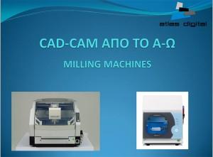 cad_cam_milling