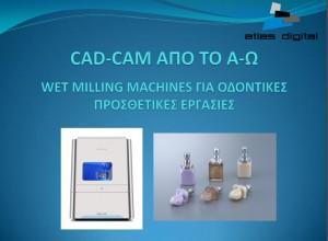 wet-milling