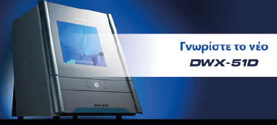 DWX-51D