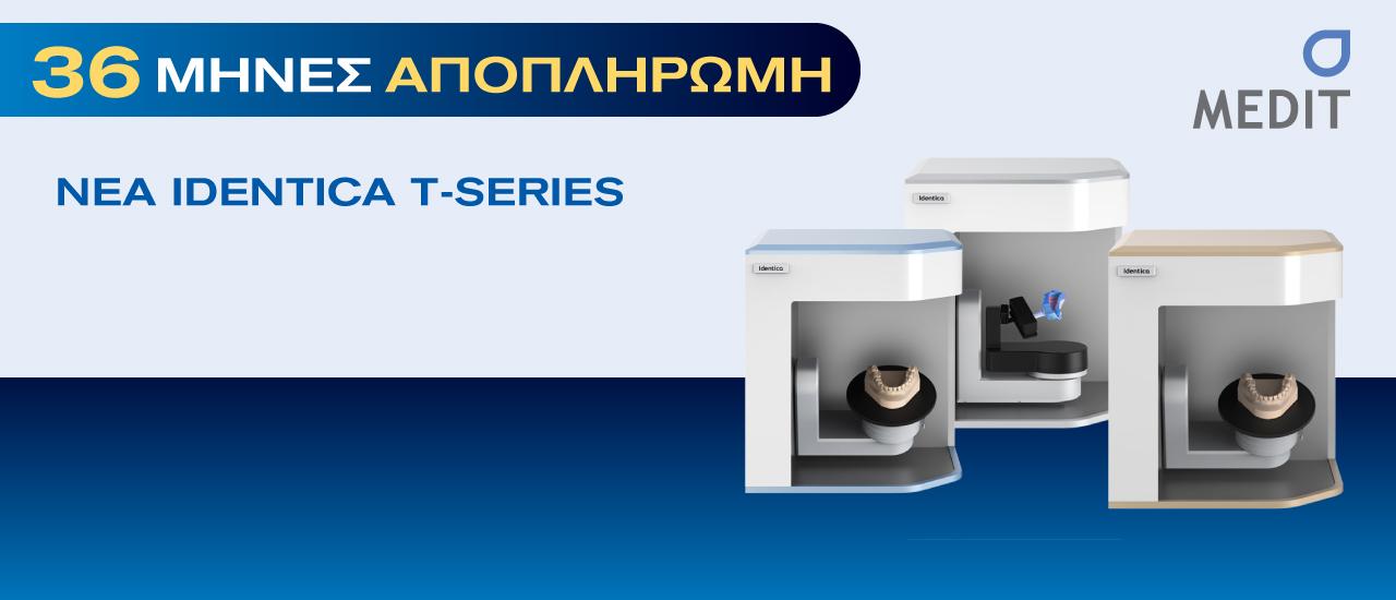 Medit Identica T300