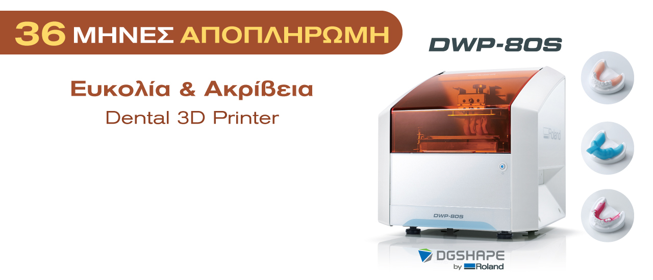 DWP-80S
